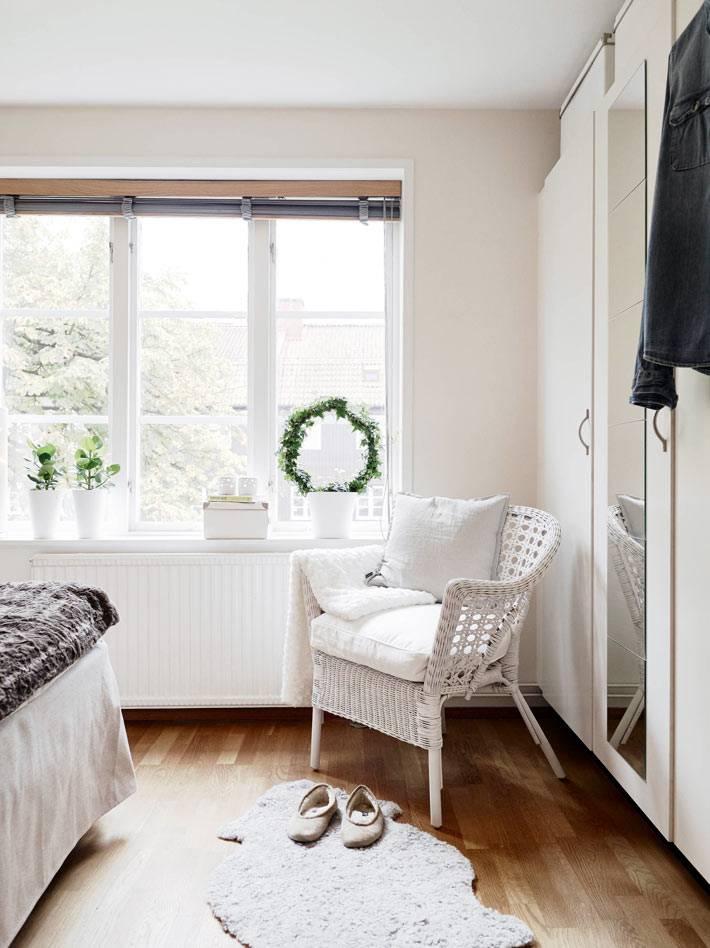 уютная спальня с плетеным белым креслом фото