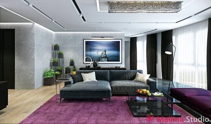 дизайн гостиной с фиолетовым ковром от Малина студио