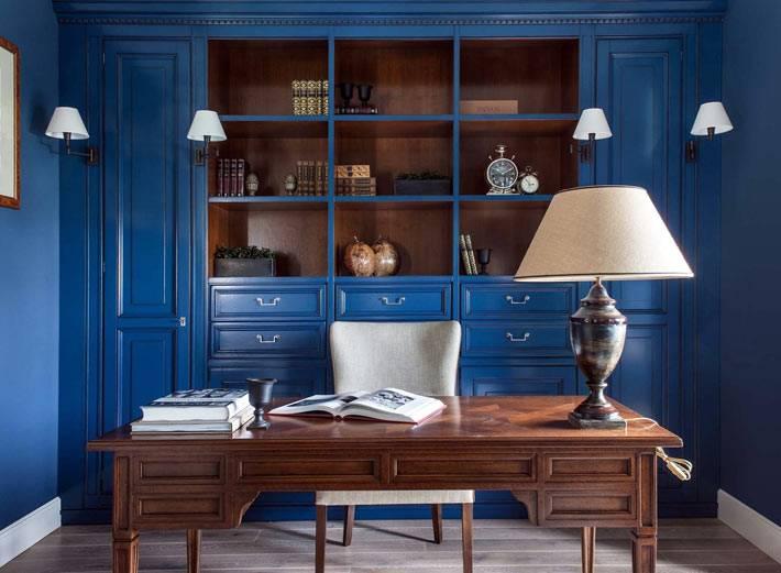синий цвет мебели в интерьере рабочего кабинета