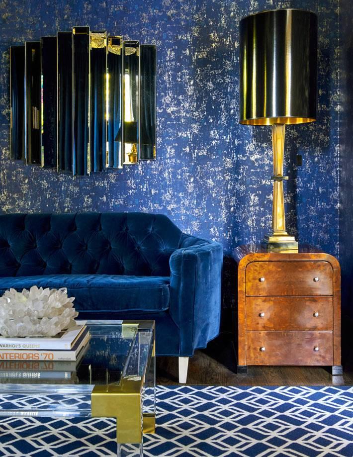 дизайн интерьера синего цвета с золотыми деталями