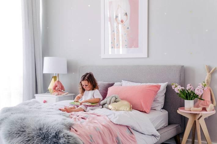 детская комната для девочки в серых пастельных тонах
