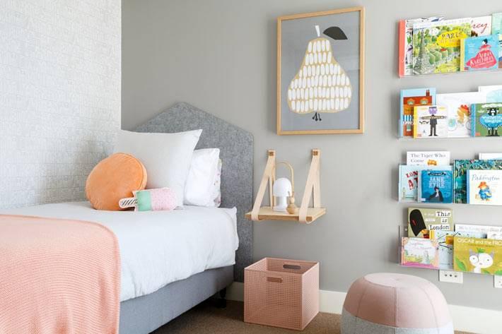 светло-серый цвет стен для оформления детской комнаты