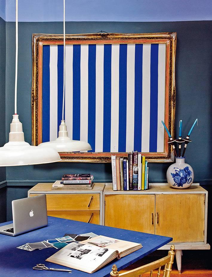 синий цвет в интерьере рабочего кабинета