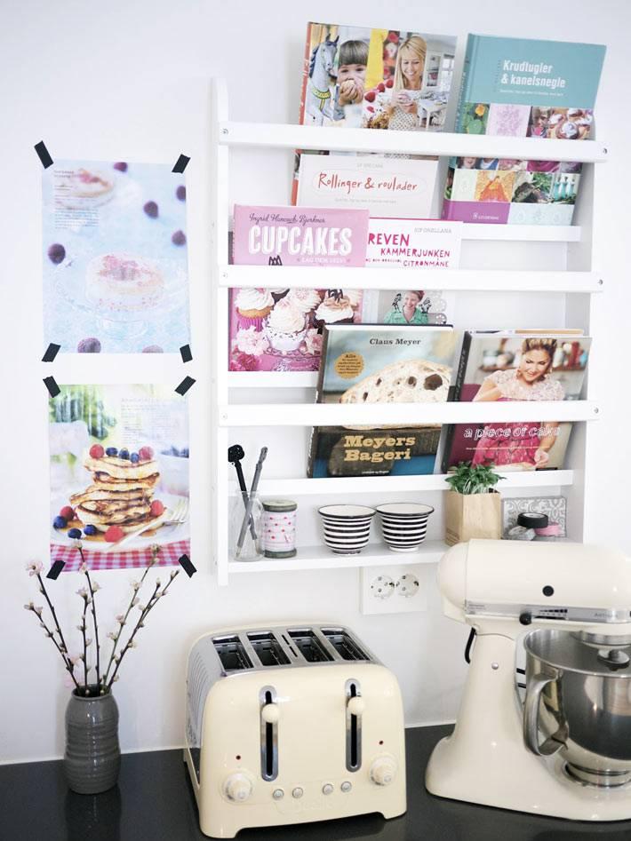 Как хранить кулинарные книги на кухне фото