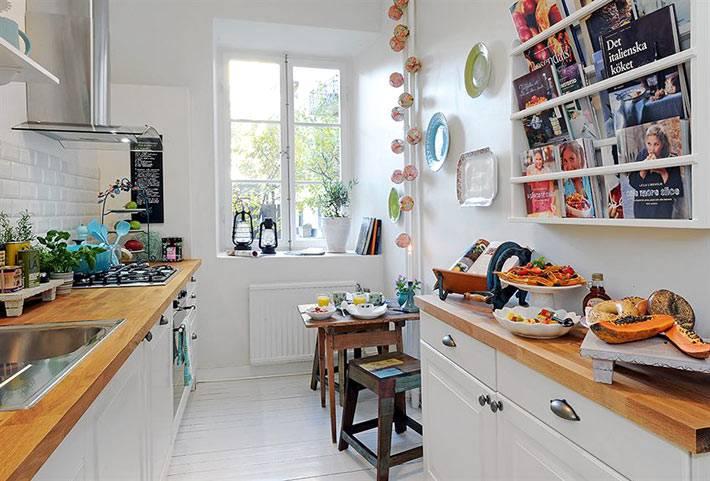 витрина для кулинарных книг и журналов на кухне
