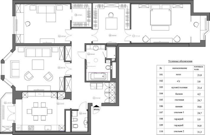 план пятикомнатной квартиры в москве фото