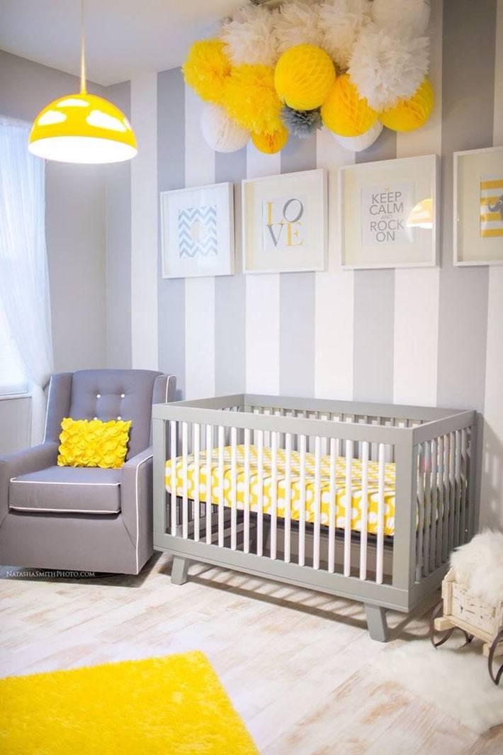 серые полоски на стене с желтыми деталями в детской комнате