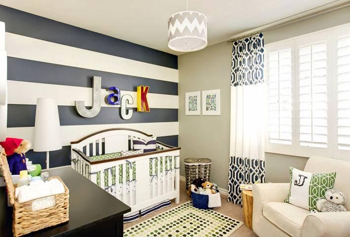 синие полоски на акцентной стене детской комнаты