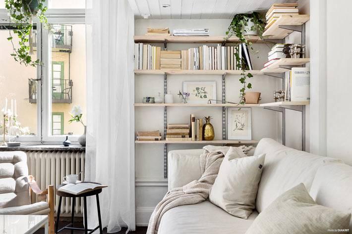 компактный дизайн интерьера однокомнатной квартиры
