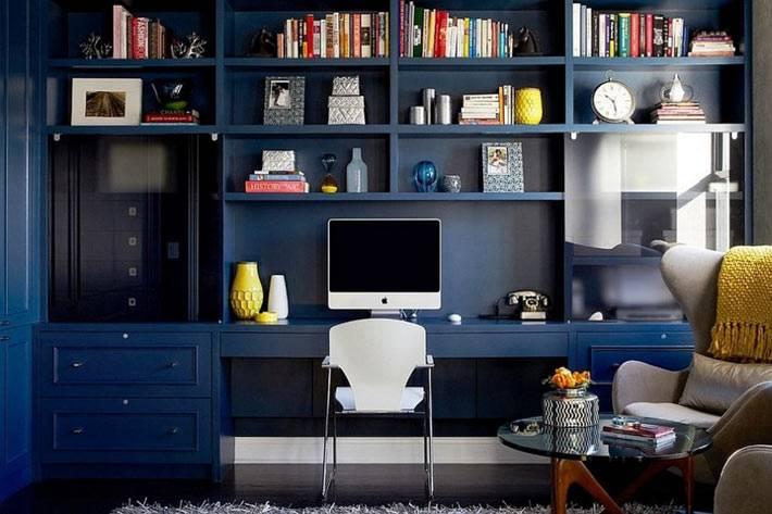 синяя мебель для интерьера рабочего кабинета
