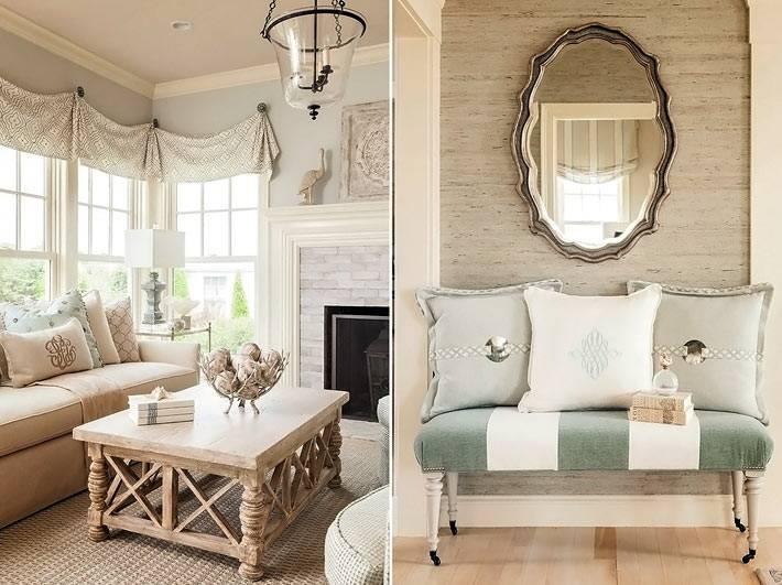 красивый дом с бежевым пастельным интерьером