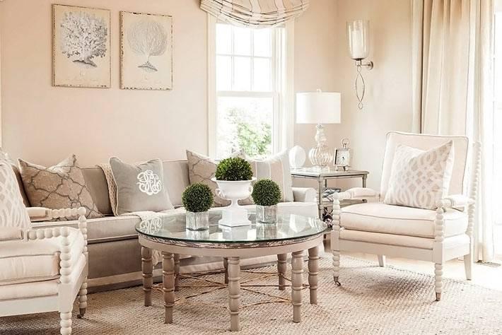 бежевый и белый цвет в интерьере гостиной комнаты