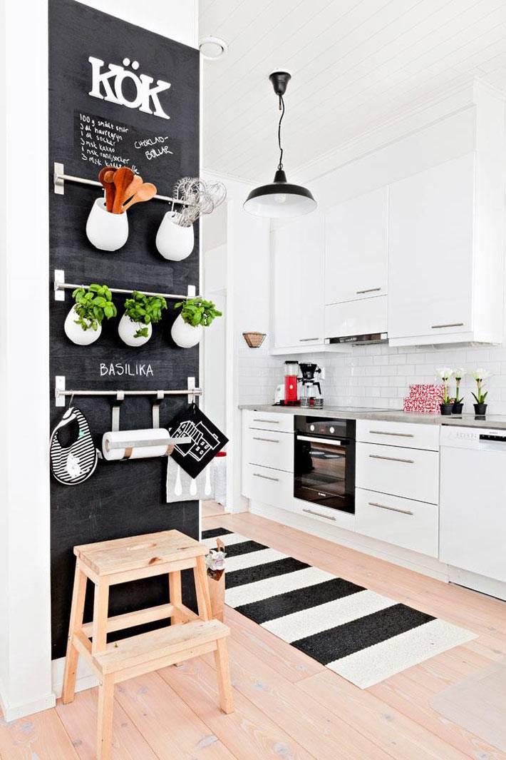уникальная грифельная стена с цветами в интерьере кухни