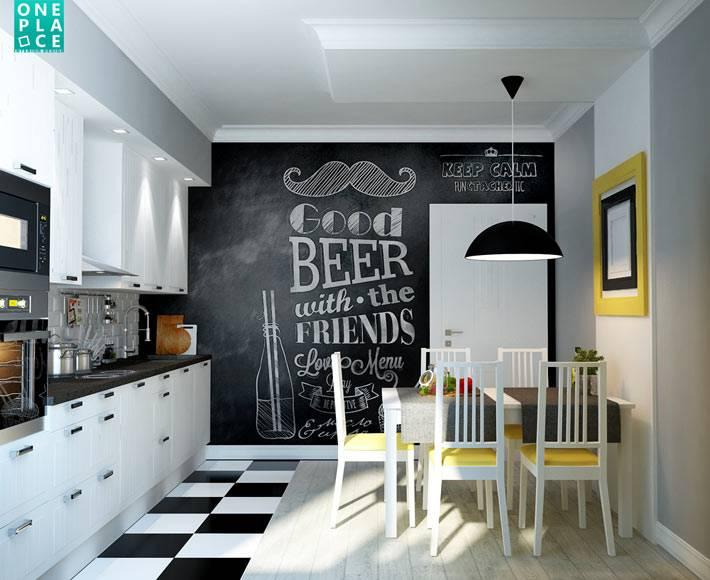 красивый дизайн интерьера кухни с черной грифельной стеной