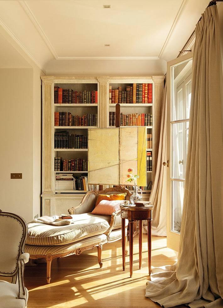 оттоменка и уютное место для чтения в квартире