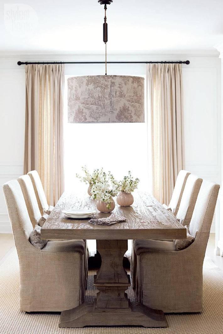 бежевые тона в интерьере столовой комнаты в доме фото