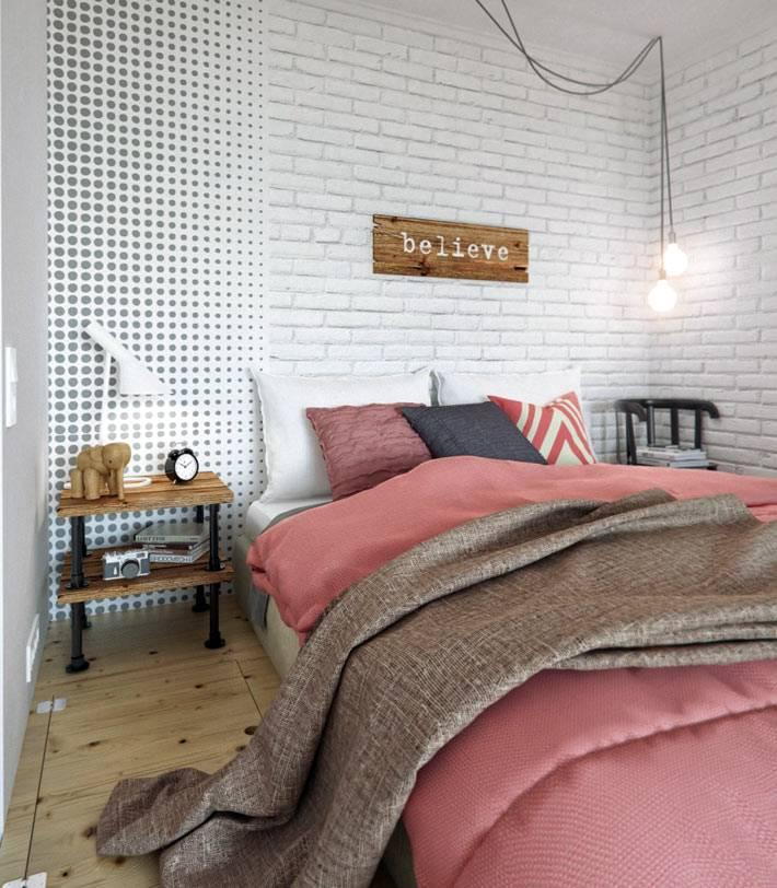 спальное место в однокомной квартире