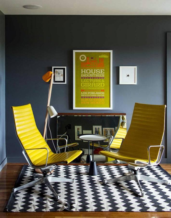 яркие акценты в дизайне интерьера гостиной с темными стенами