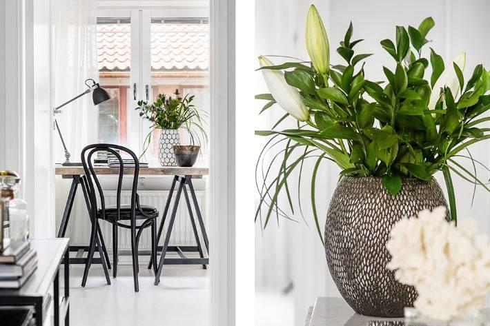 комнатные цветы в дизайне интерьера квартиры фото
