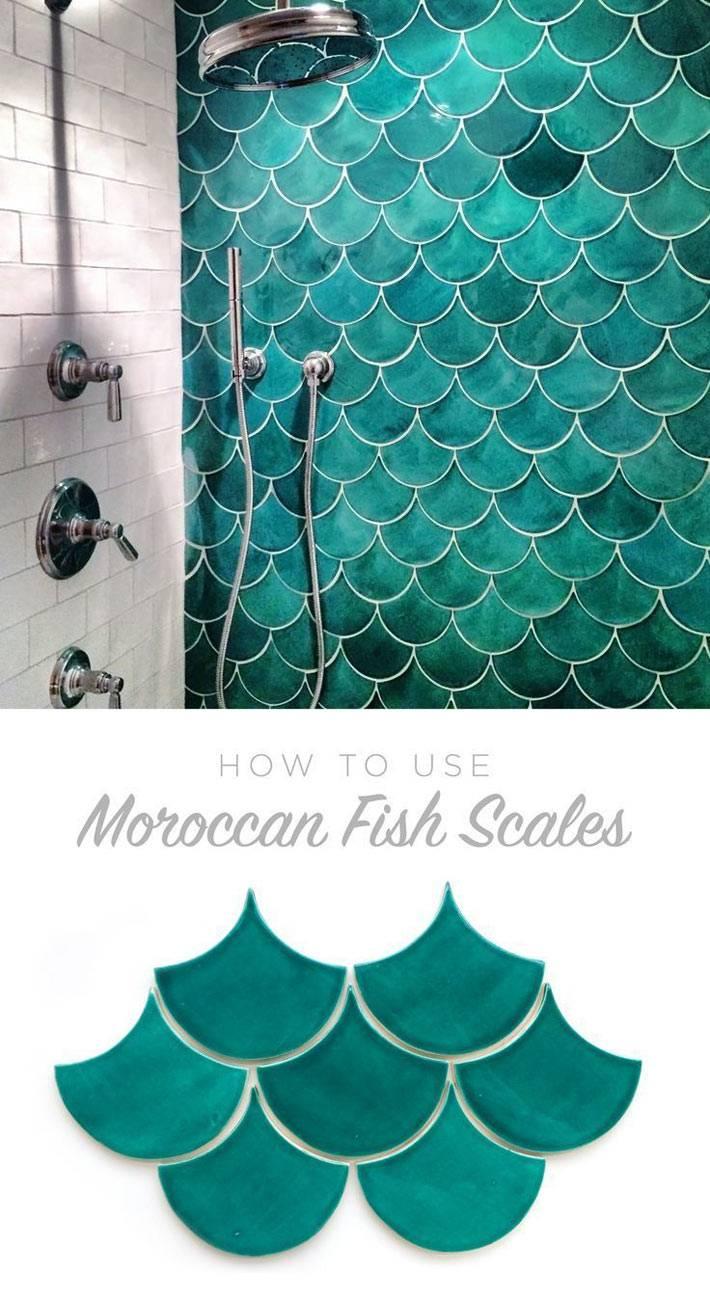 плитка рыбья чешуя в интерьере ванной в марокканском стиле