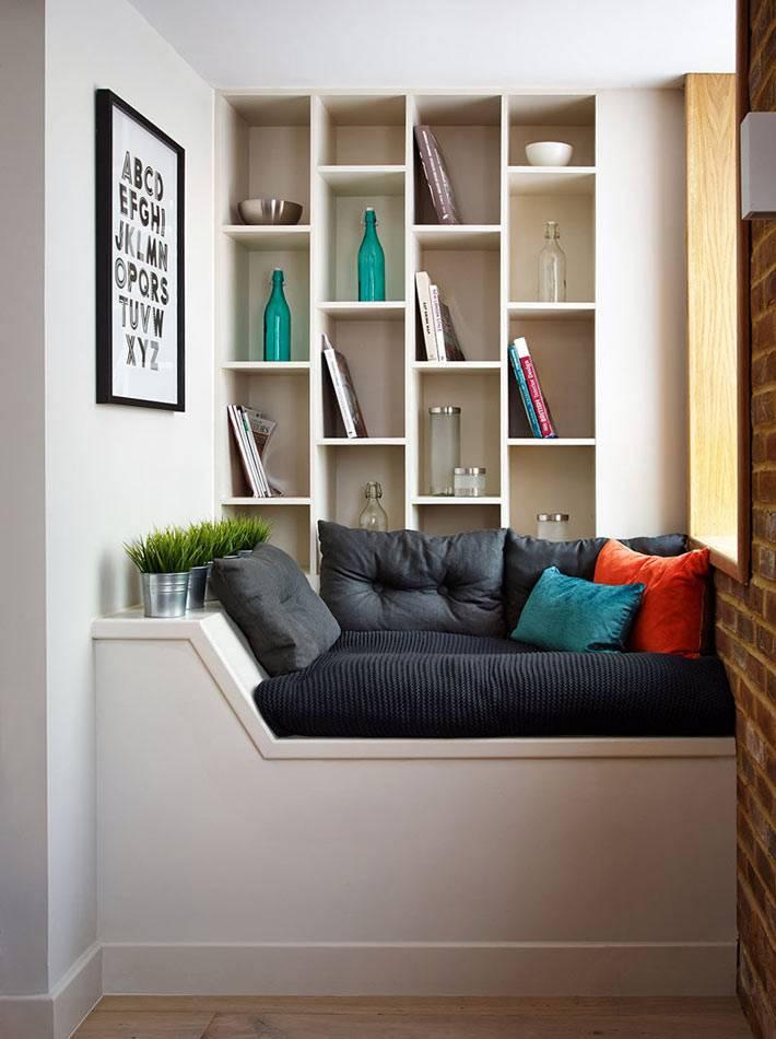 небольшое и уютное местечко у окна для чтения и отдыха