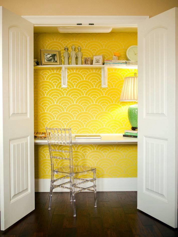 рабочее место в нише с закрывающейся дверью в желтом цвете