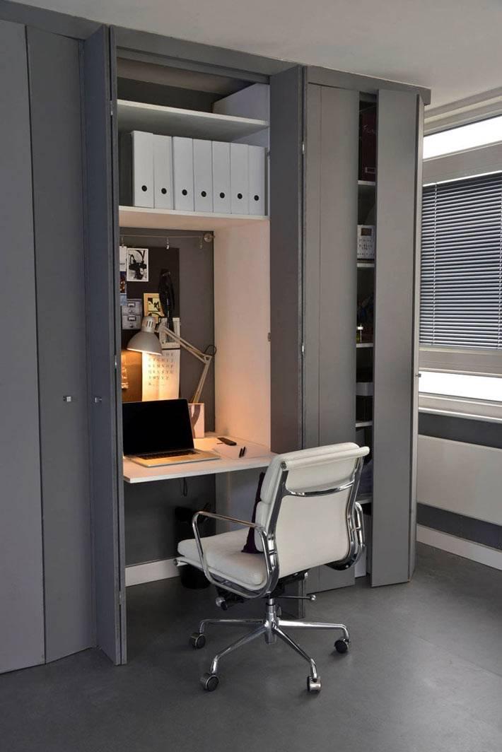 серый шкаф с оборудованным домашним офисом