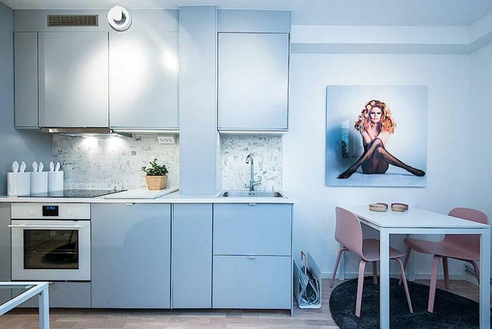кухонная зона очень компактная, но функциональная