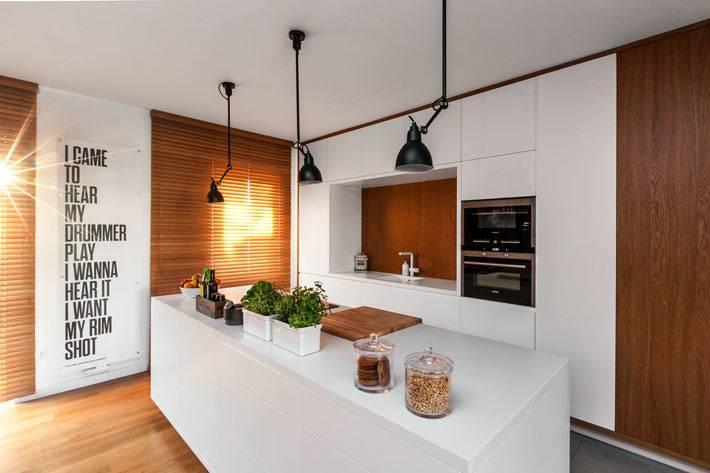 Стильная кухня с надписью черными буквами на стене