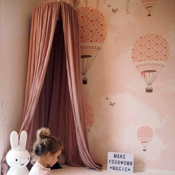 Красивый балдахин для игр в детской комнате фото
