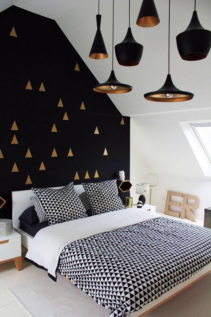 черные светильники дополняют черно-белую спальню