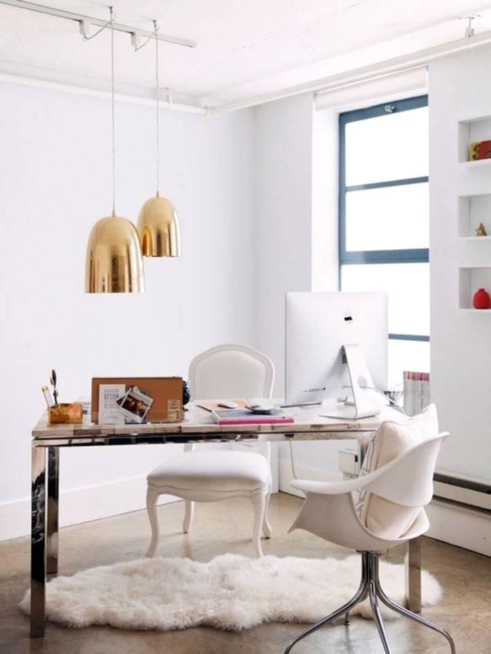 Белый интерьер рабочего кабинета с золотыми светильниками фото