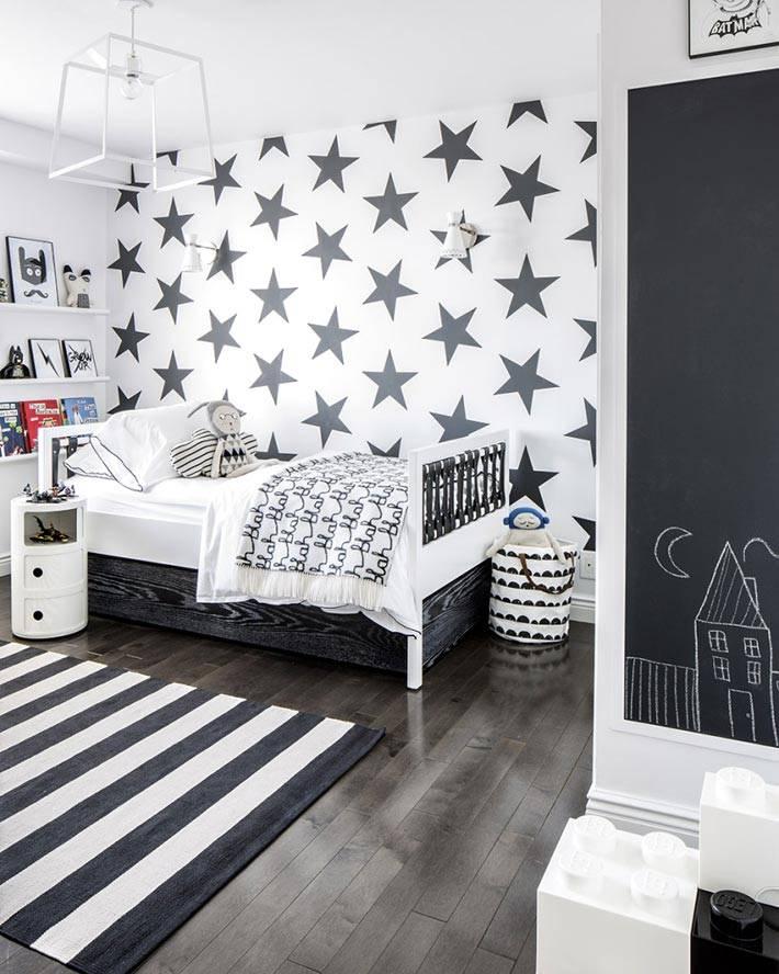 стильная черно-белая комната с декором из звездочек