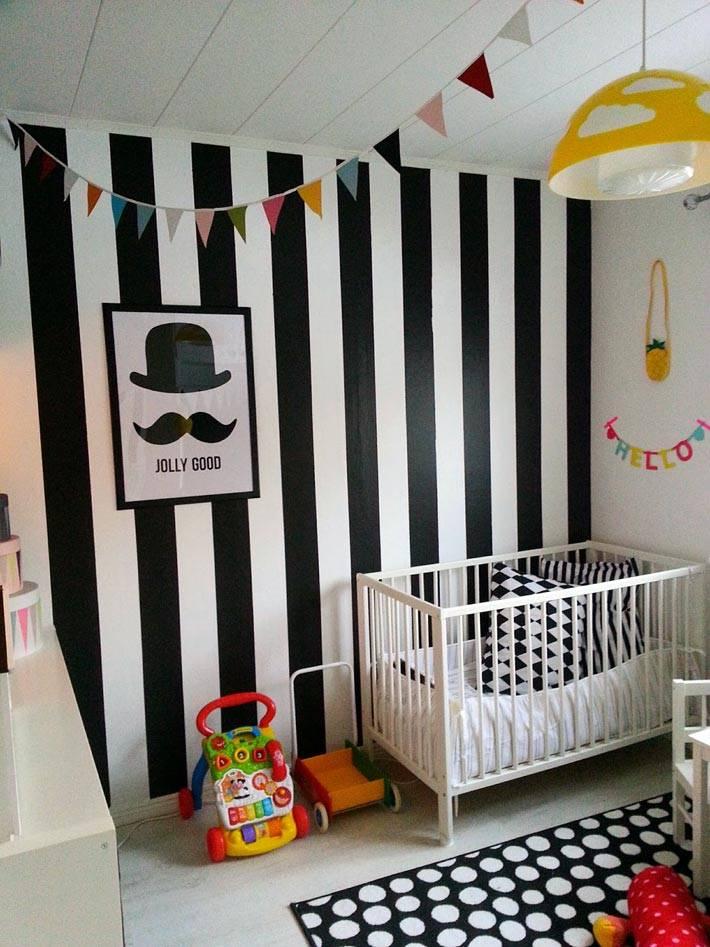 вертикальные черные полоски на стенах детской команты