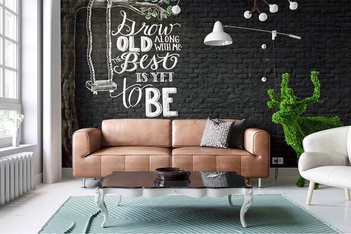 Черная кирпичная стена с надписью мелом в гостиной комнате фото