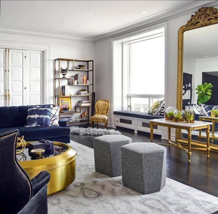 мебель золотистого цвета в гостиной фото