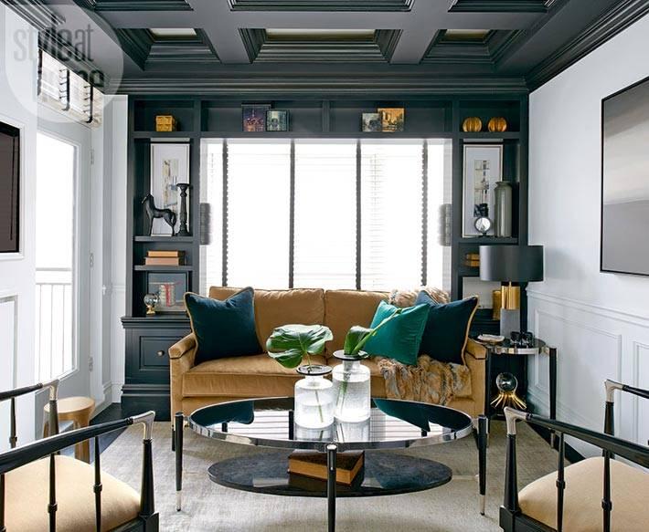 черный стеллаж и черный потолок в интерьере гостиной