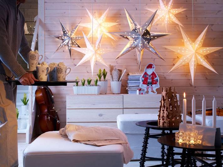 бумажные новогодние звезды от ИКЕА в декоре дома фото