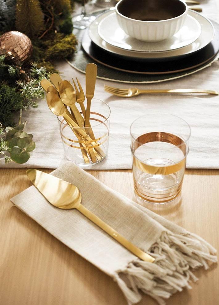 золотая посуда в сервировке новогоднего стола фото