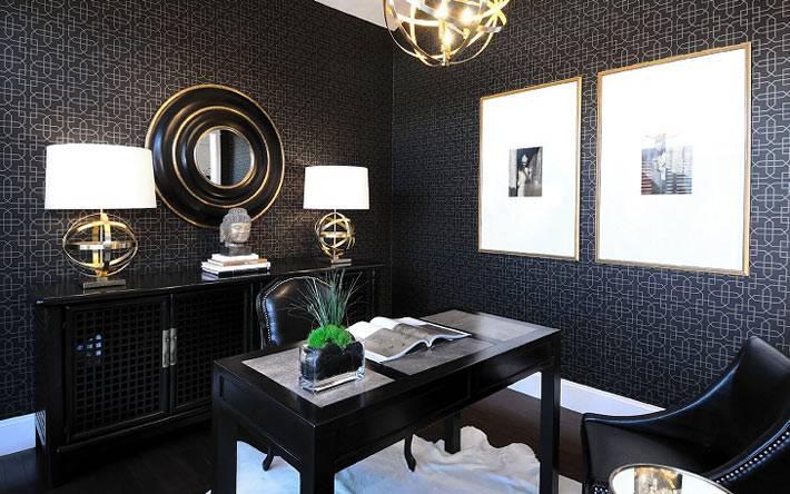 черные обои и черный стол в интерьере домашнего офиса