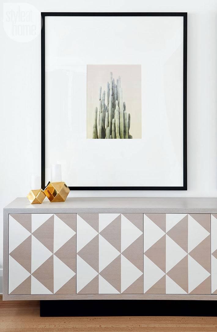 стильный деревянный комод с геометрическим рисунком