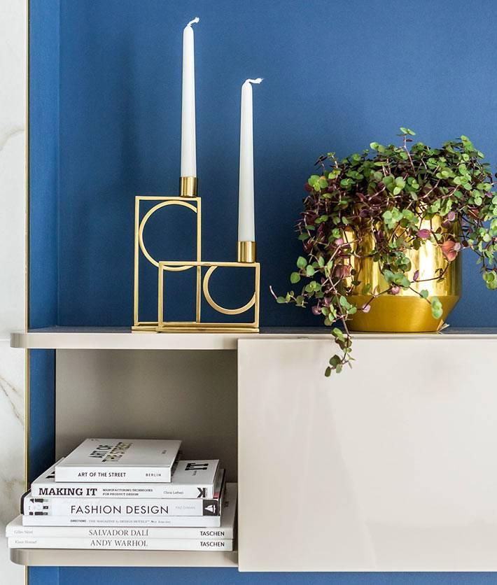 стены синего цвета в маленькой квартире фото