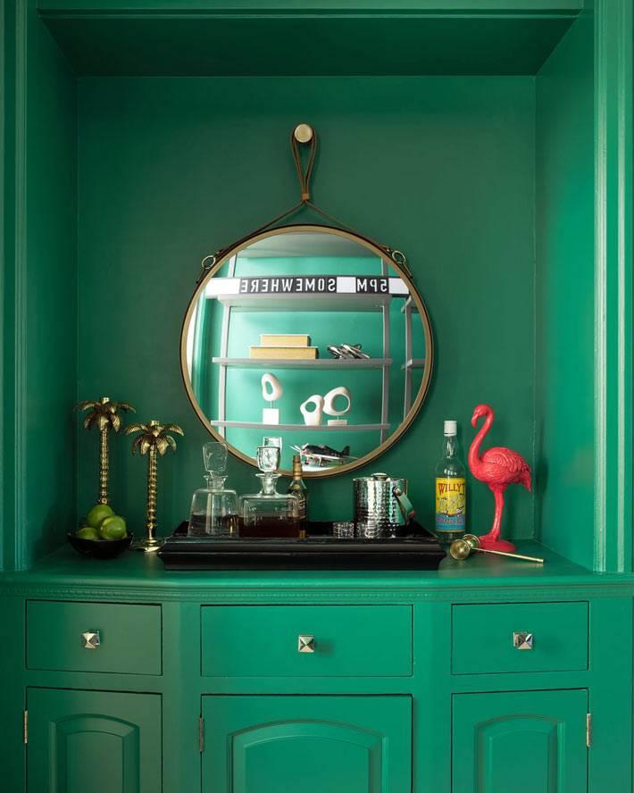 зеленая комната с мини-баром в нише и круглое зеркало