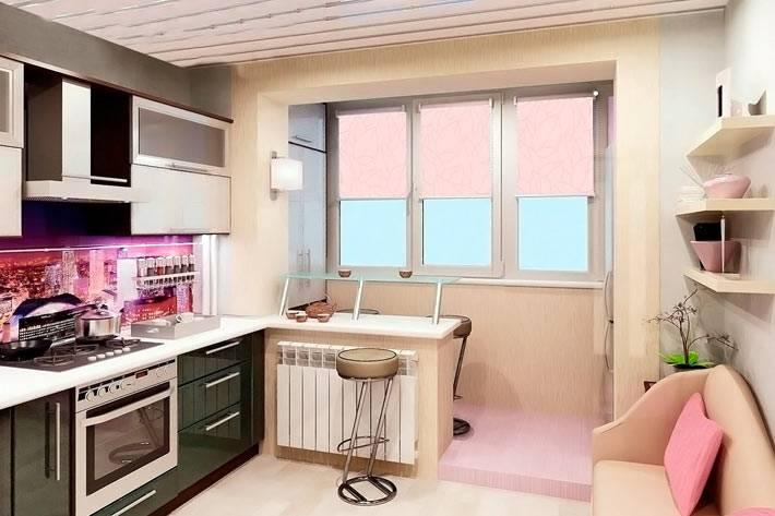 как объединить кухню с балконом в квартире