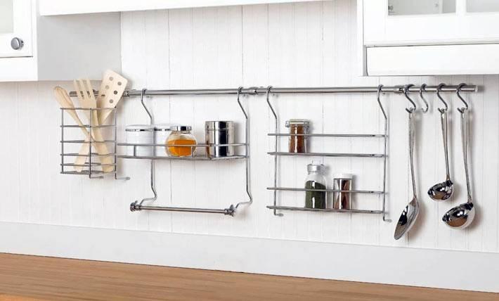 кухонные рейлинги для размещения мелких приборов