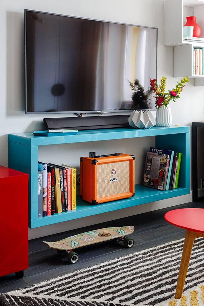 яркая голубая тумба под телевизором в гостиной комнате