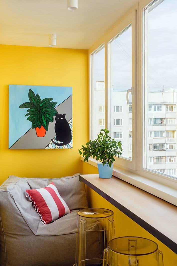 маленький балкон выкрашен желтой краской фото