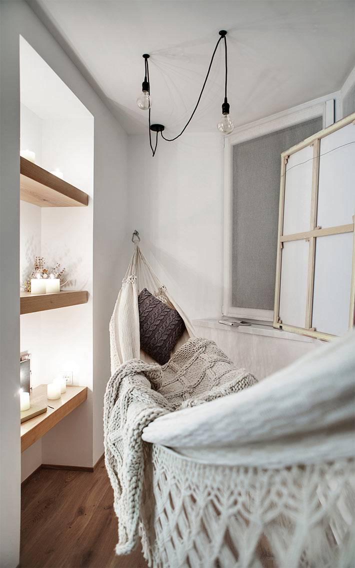 гамак в доме в маленькой комнате для релакса