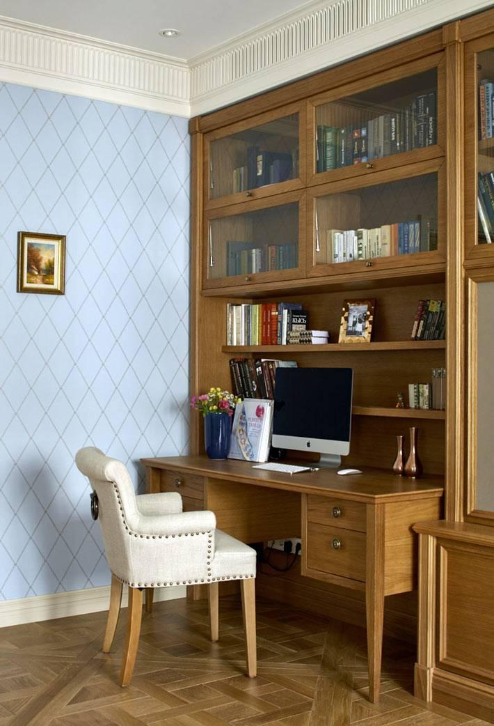 рабочий уголок встроенный в шкаф-стенку в гостиной