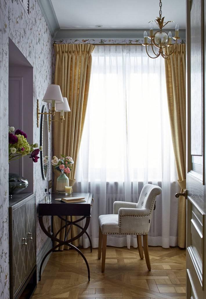 туалетный столик в стиле современной классики в квартире